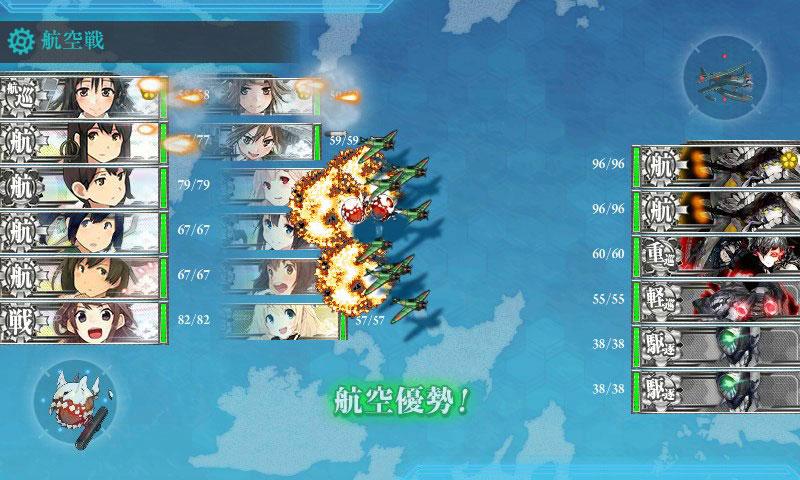grand_fleet_02.jpg
