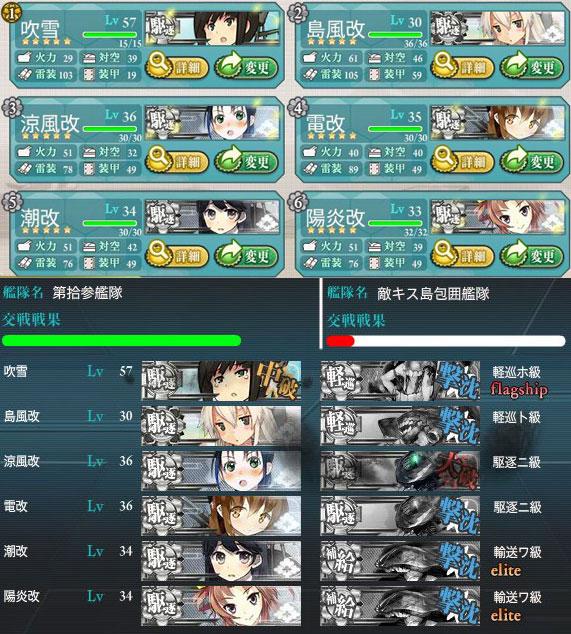 kc3-2_result.jpg