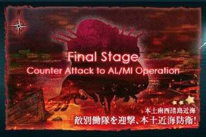 kc_2014summer_final_stage.jpg