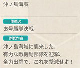 mission_2-4.jpg