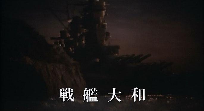 battleship_yamato.jpg