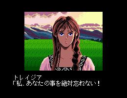 さらば、我が青春の日本テレネッ...